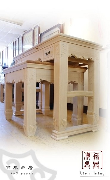 專利福滿堂桌 3