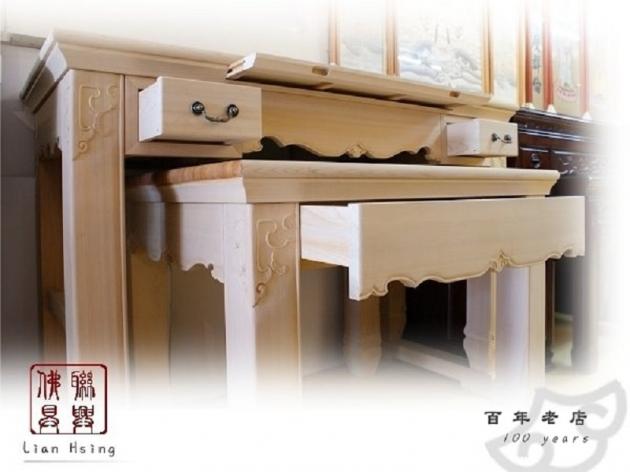 專利福滿堂桌 4
