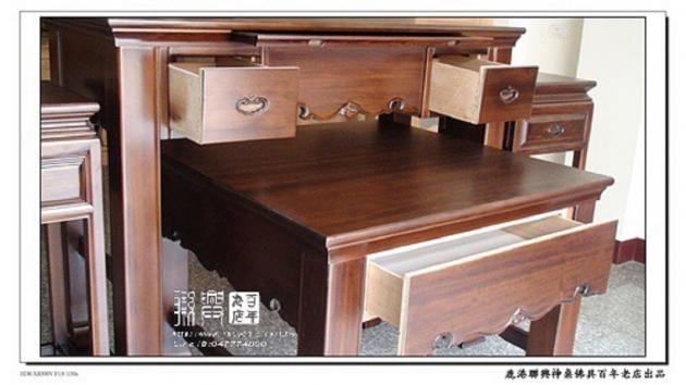 專利福滿堂桌 7
