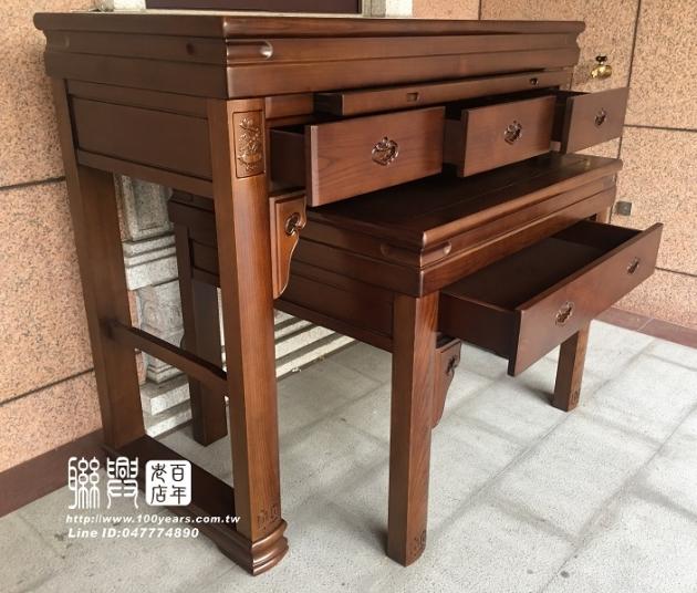 榆木平安富貴桌 4