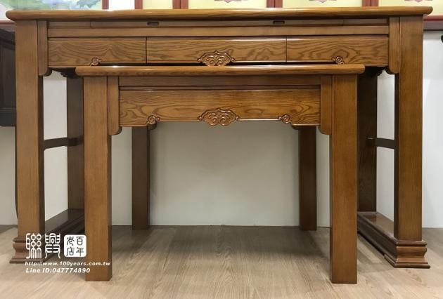 榆木中式如意桌 1