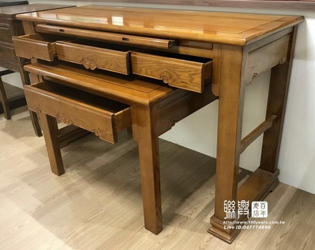榆木中式如意桌 3