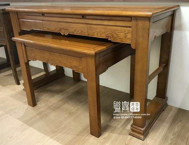 榆木中式如意桌 4