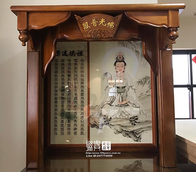 柚木新祥神桌 3