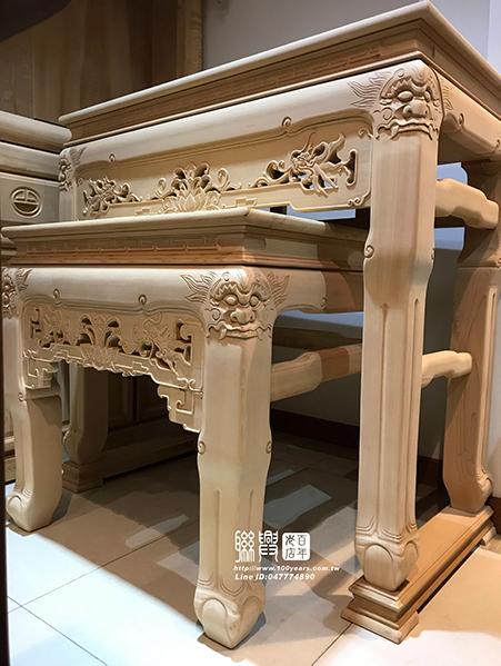 祥龍鴻運桌 3